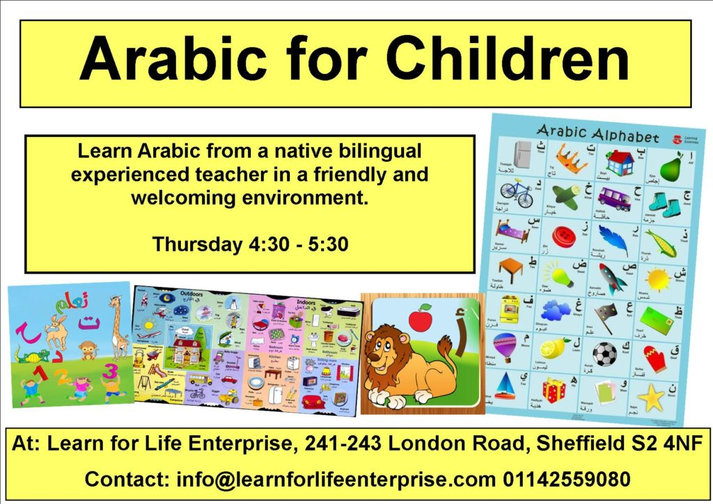 Arabic classes for Children - Learn For Life Enterprise