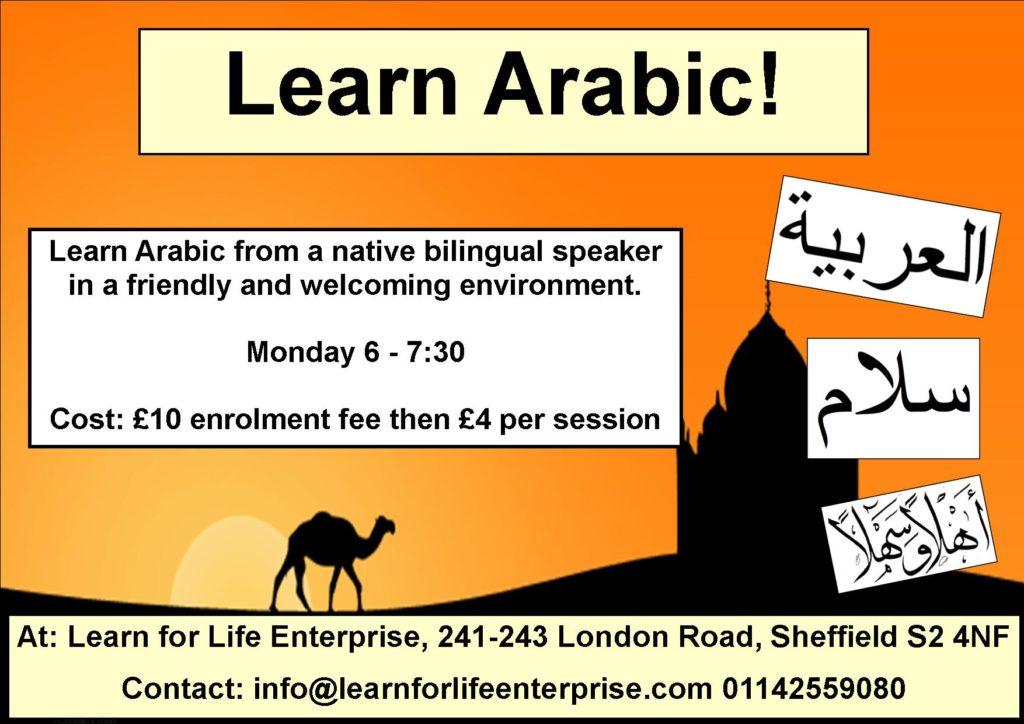 arabic-poster-mon