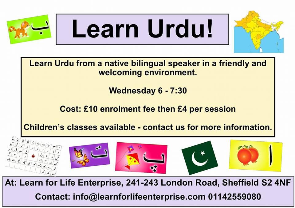 Urdu language | Learn For Life Enterprise